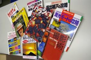 BOOK・OFFで購入した105円のフィルムカメラ撮影技法の本