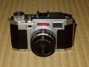 anny-10