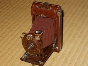 Vanity Kodak