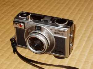 RICOH HI-COLOR35S