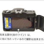 DSC8066
