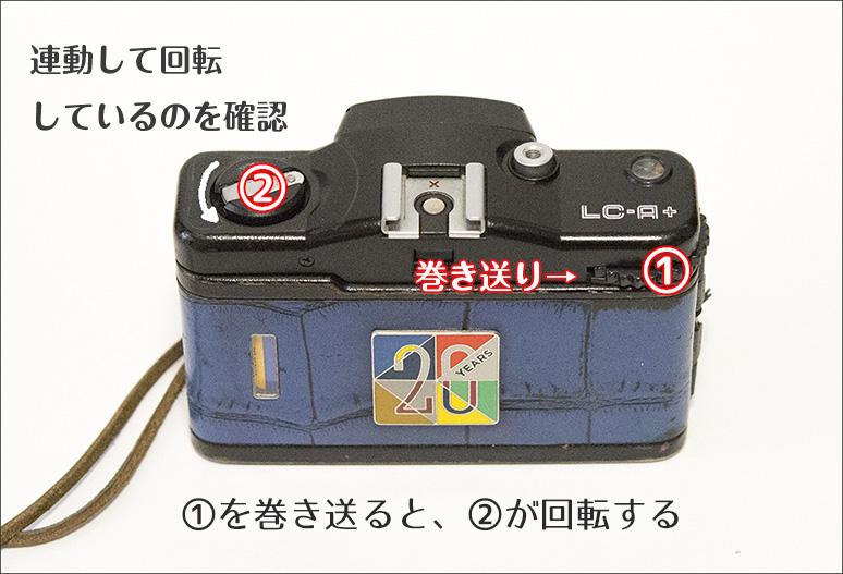 DSC8064