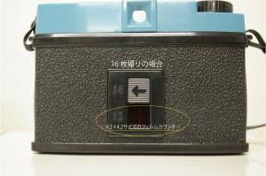 DianaF+で16枚撮りをする場合のフィルムカウンターの位置