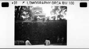 Lomography Orca 110 B&W Film  トイラボ