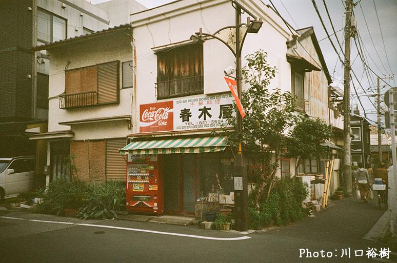 kawaguchi002